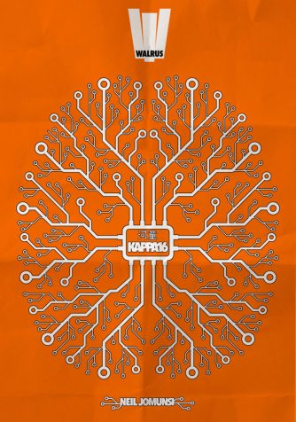 kappa16-cover-718x1024